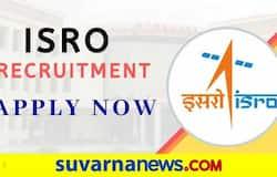 <p>isro-is-recruiting</p>