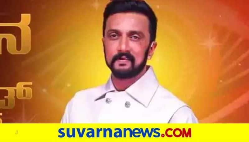 Colors Kannada BBK8 kiccha sudeep hints about 2nd wild card entry vcs