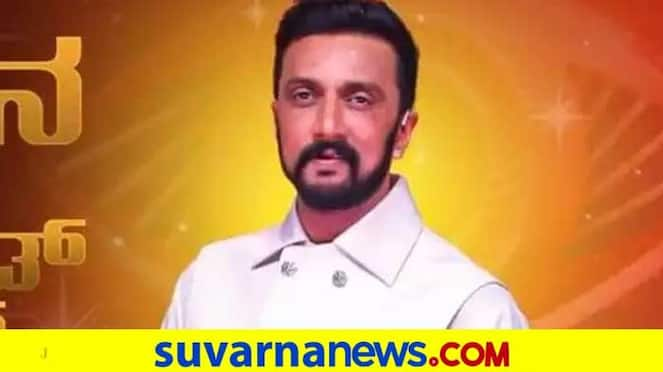 Kiccha Sudeep Remuneration To Be Slashed Colors kannada BBk8 vcs