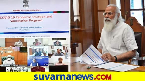 PM Modi holds high level meeting with officials over Covid-19 related issues dpl