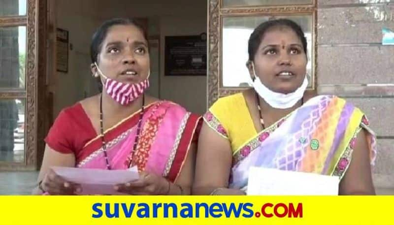 Staff Apply for Euthanasia due to Harassment of Higher Officer at Gadag grg