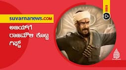 Ajay devgn looks intense in SS Rajamouli RRR film vcs