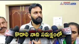 TDP ZPTC Candidate vijaya kumari joins YSRCP