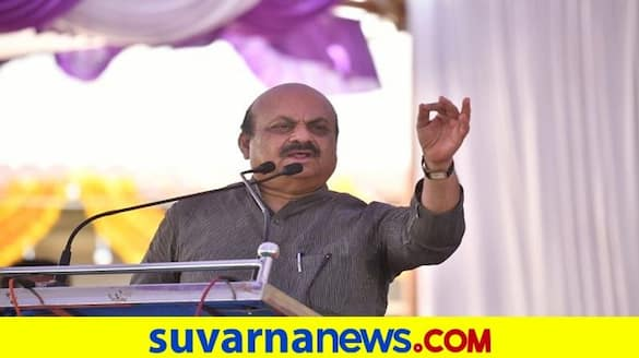 Minister Basavaraj bommai talks about Casts reservation rbj