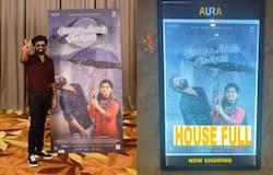 <p>anugraheethan antony theatre report</p>