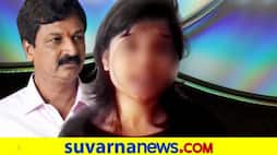Ramesh Jarakiholi CD Case Suspected accused to present before SIT hls
