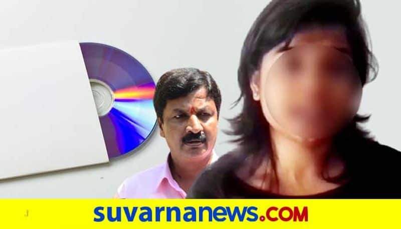 CD Lady Another Statement On Ramesh Jarkiholi Case snr