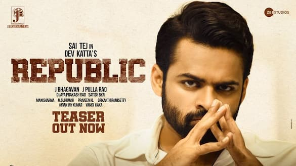 sai dharam tej republic teaser looks like a serious political thriller ksr
