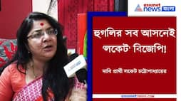 BJP will win in all assembly seats of Hoogly in Bengal Assembly Elections 2021, Says BJP Leader Locket Chatterjee Pnb