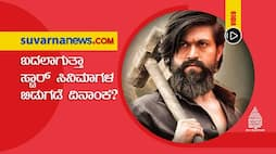 Kannada film producers worried about 50 percent seating in film theatre vcs