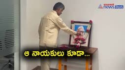 TDP Chief Chandrababu Naidu Pays Tribute To Babu Jagjivan Ram