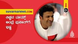 Cinema Hungama Puneeth Rajkumar loves Kichcha Sudeep's voice dpl