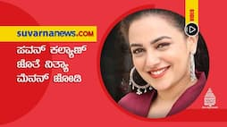 Cinema Hungama Gossip on Nitya Menon dpl