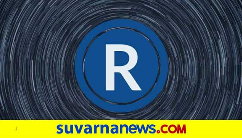 What are the characteristics of persons whose name starts with letter R