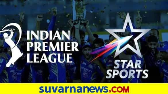 IPL 2021 Coronavirus alarm 15 Star sports Staff Test COVID 19 Positive kvn