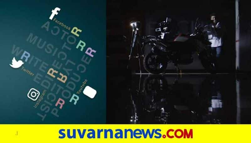 Ravichandrans enters social media Facebook Youtube Twitter on Yugadi