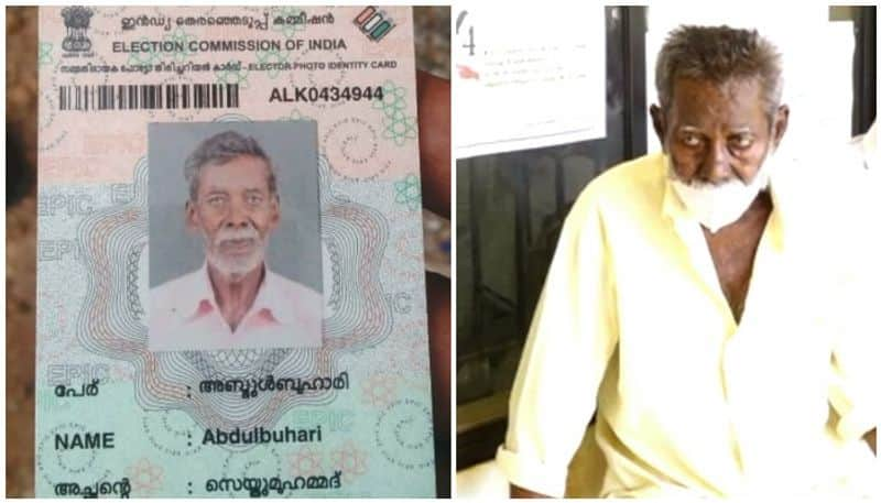man who in death list came to vote in thrissur