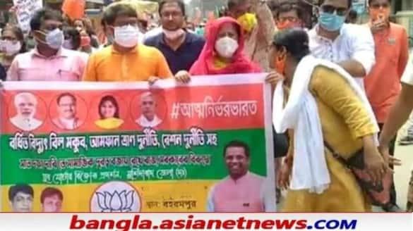 BJP protests in Murshidabad for distorting Modis image RTB