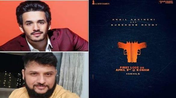 Speculation on Akhil,Surendra Reddy movie title jsp