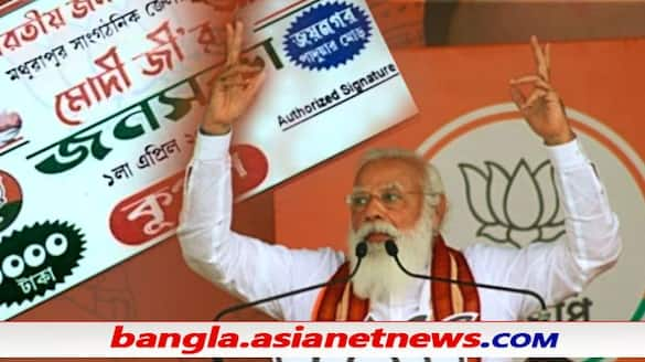 BJP distributing Rs 1,000 cash coupons to buy votes, TMC complained to EC ALB