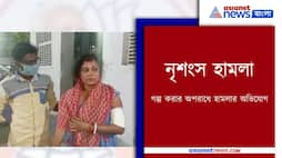 Allegation against TMC to attack on a woman  PNB
