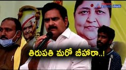 intelligence given report to cm jagan on tirupati by election... devineni uma