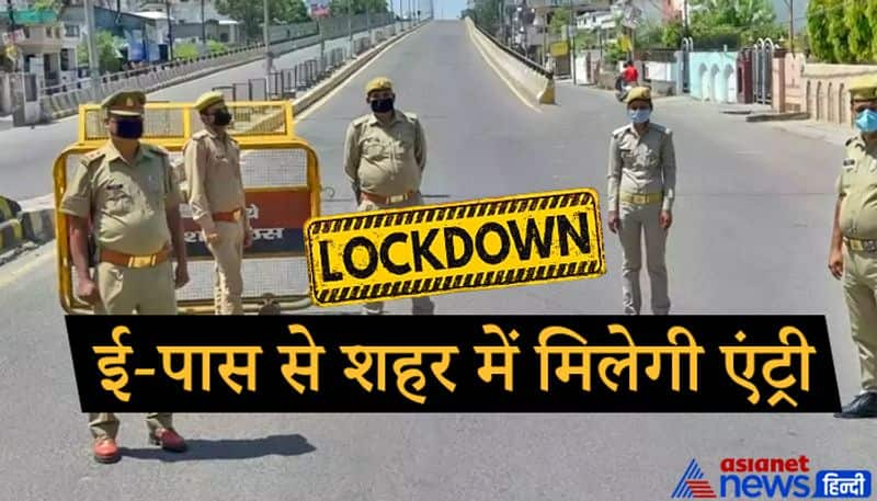 Chhattisgarh corona cases 10 days total lockdown announced in raipur city from 9 to 19 april kpr