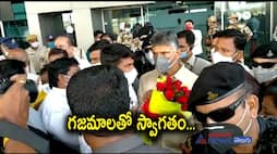 TDP Chief Chandrababu Election Campaign at Tirupati