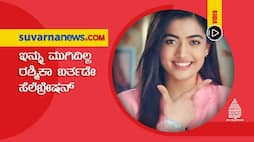 Allu Arjun birthday wishes to rashmika mandanna as she demands gift and cake cut together vcs