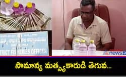 fisheries officer trapped in acb net in siricilla