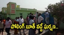 Tension situation in rajupalem village