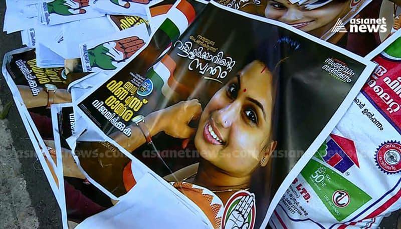 posters of udf candidate veena s nair in scrap shop