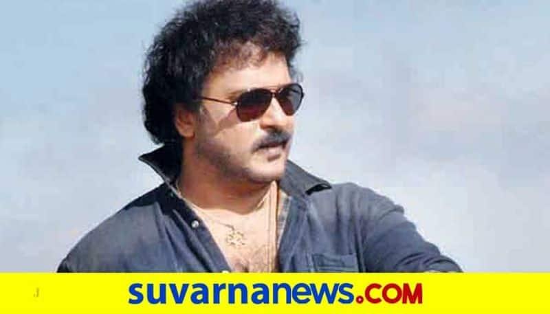 Kannada actor actress Big budget film shooting begins vcs