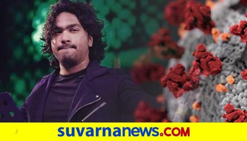 Kannada film score composer Arjun Janya test Covid19 positive vcs