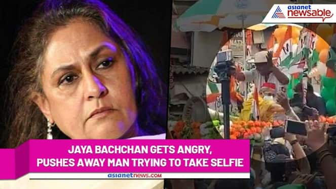 Jaya Bachchan gets trolled after pushing a man in roadshow in Howrah (WATCH) RCB