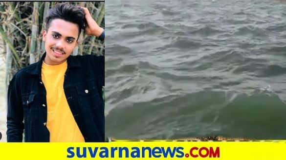 Youth dies drowning in Harangi back water grandma died by heart attack snr