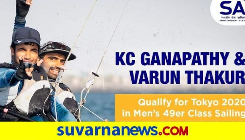 India KC Ganapathy Varun Thakkar qualify for Tokyo Olympics in sailing kvn