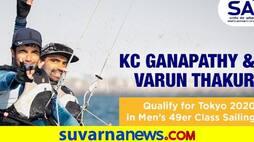 <p>KC Ganapathy Olympics</p>