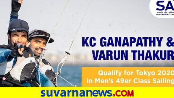 India KC Ganapathy Varun Thakkar qualify for Tokyo Olympics in sailing kvn