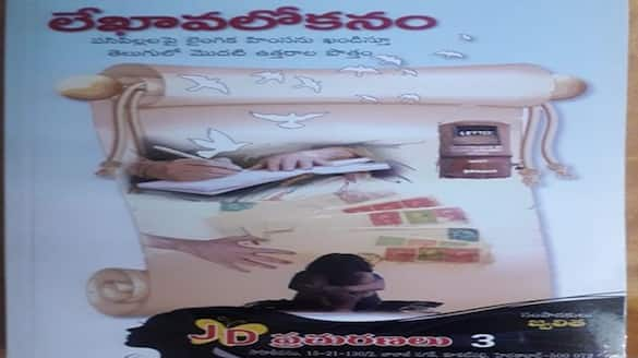 63 Woman writers Lekhavalaokanam opposing child abuse