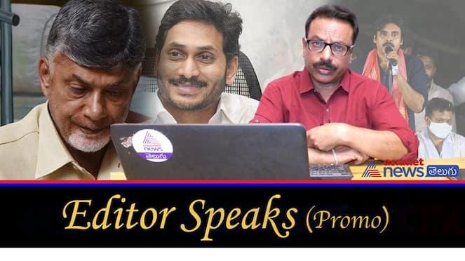 Editor Speaks: Chandrababu made blunder boycotting AP Parishad elections (Promo)
