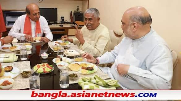 Amit shah have lunch in Kolkata house of Jalpaiguri BJP leader Samarendra Biswas ALB