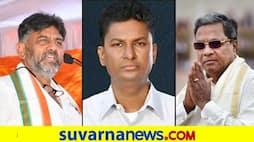 <p>Siddaramaiah, Satish Jarkiholi, DK Shivakumar</p>