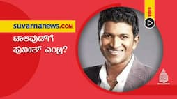Puneeth rajkumar wishes to work in tollywood with one condition vcs