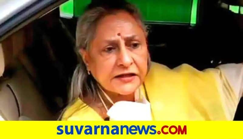 Jaya Bachchan smacked a fan who came to click selfie in Howrah rally