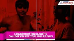 Karanvir Bohra tried silhouette challenge with wife Teejay Sidhu, but failed (Must Watch) RCB