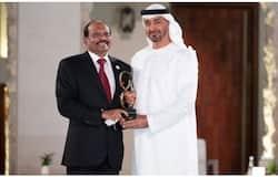 <p>Abu Dhabi Awards</p>