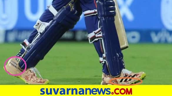 IPL 2021 Rohit Sharma bats for Save the Rhino with a special message on his shoes against RCB kvn