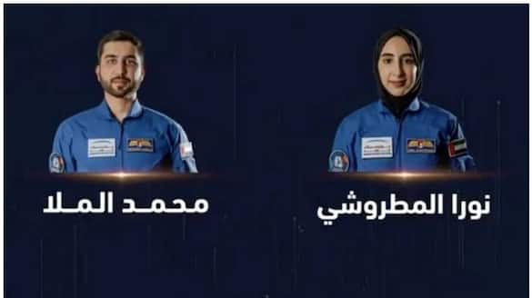 uae announced two new Emirati astronauts