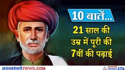 know 10 things about Jyotiba Phule's birth anniversary KPZ